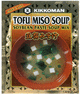 Soybean Paste Soup Mix
